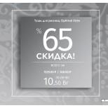 Каталог №25
